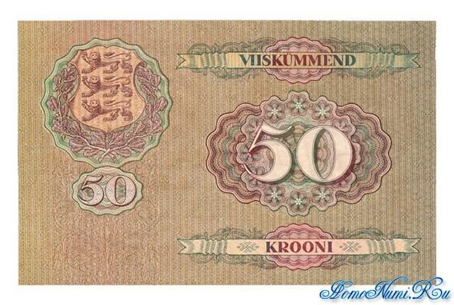 http://homonumi.ru/pic/n/Estonia/P-65-b.jpg