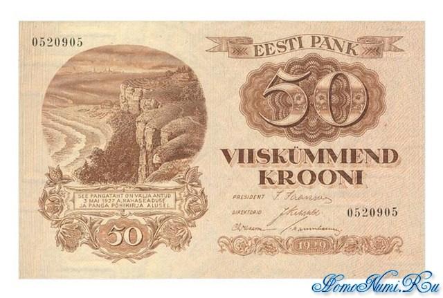 http://homonumi.ru/pic/n/Estonia/P-65-f.jpg