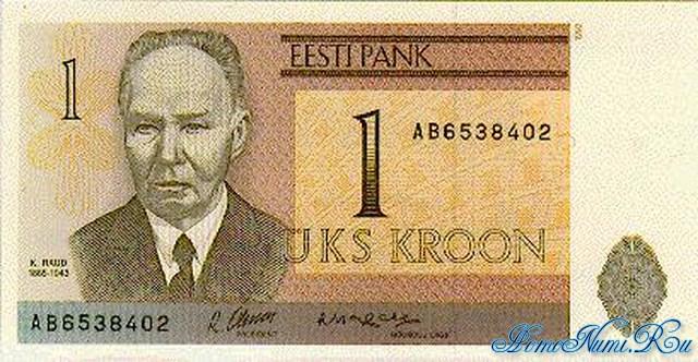 http://homonumi.ru/pic/n/Estonia/P-69-f.jpg