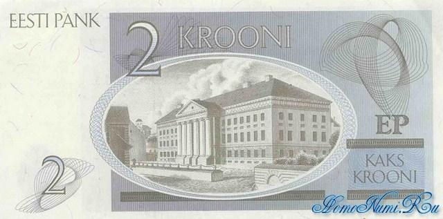 http://homonumi.ru/pic/n/Estonia/P-70-b.jpg
