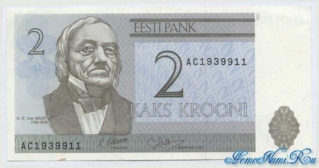 http://homonumi.ru/pic/n/Estonia/P-70-f.jpg
