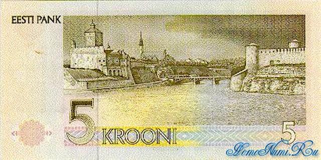 http://homonumi.ru/pic/n/Estonia/P-71a-b.jpg
