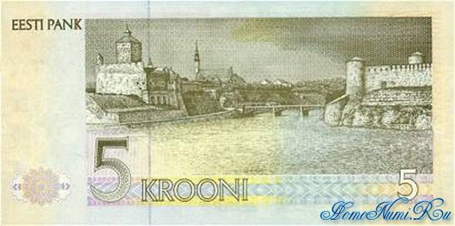 http://homonumi.ru/pic/n/Estonia/P-71b-b.jpg
