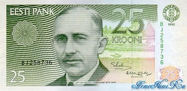 http://homonumi.ru/pic/n/Estonia/P-73b-f.jpg