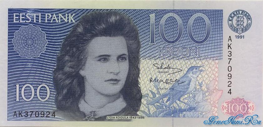 http://homonumi.ru/pic/n/Estonia/P-74-f.jpg