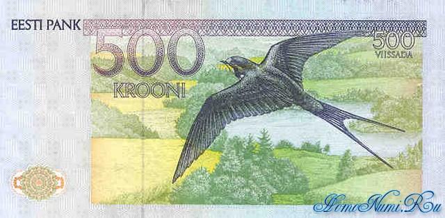 http://homonumi.ru/pic/n/Estonia/P-75a-b.jpg