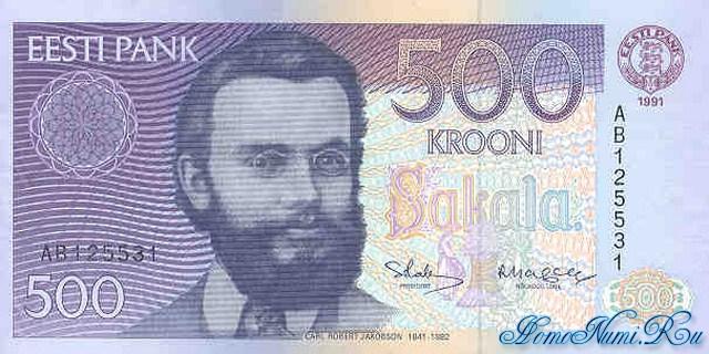 http://homonumi.ru/pic/n/Estonia/P-75a-f.jpg