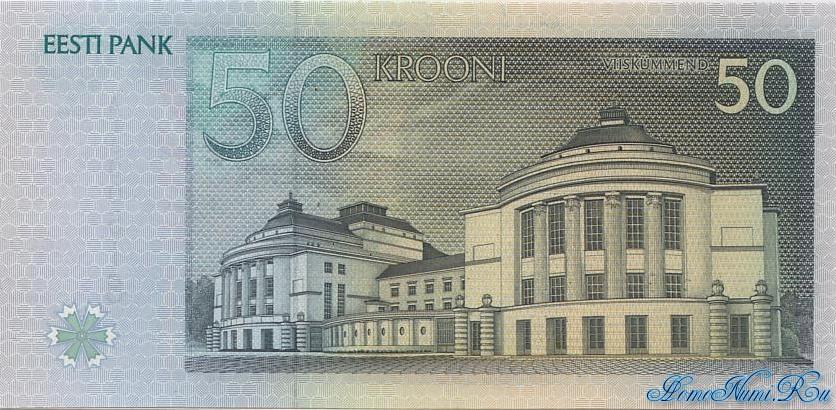 http://homonumi.ru/pic/n/Estonia/P-78-b.jpg