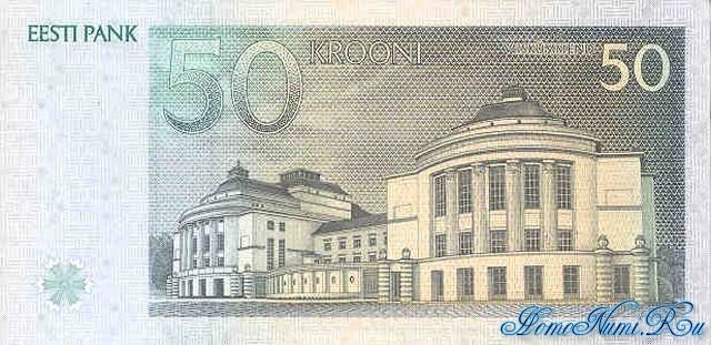 http://homonumi.ru/pic/n/Estonia/P-78a-b.jpg