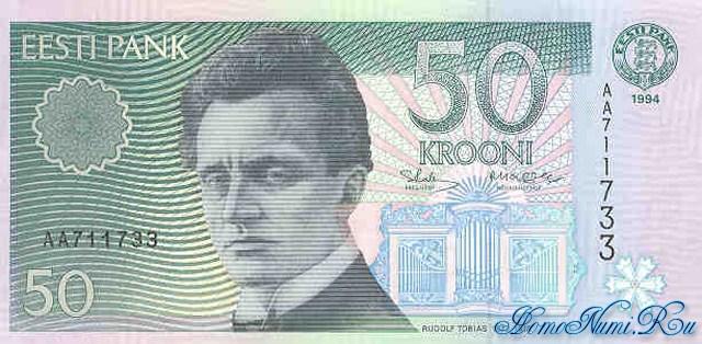 http://homonumi.ru/pic/n/Estonia/P-78a-f.jpg