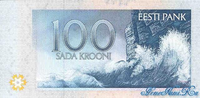 http://homonumi.ru/pic/n/Estonia/P-79a-b.jpg