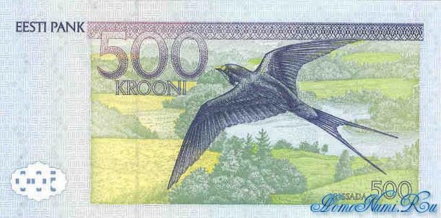 http://homonumi.ru/pic/n/Estonia/P-81a-b.jpg