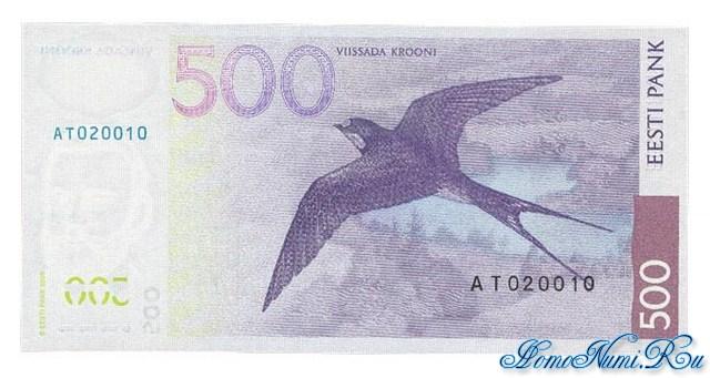 http://homonumi.ru/pic/n/Estonia/P-83-b.jpg