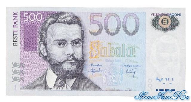 http://homonumi.ru/pic/n/Estonia/P-83-f.jpg