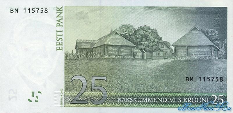 http://homonumi.ru/pic/n/Estonia/P-84-b.jpg