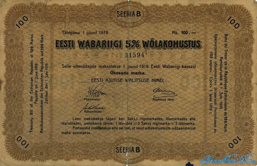 http://homonumi.ru/pic/n/Estonia/P-9-f.jpg