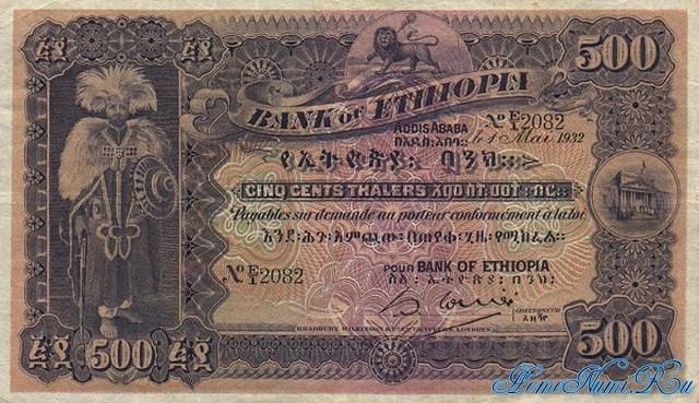 http://homonumi.ru/pic/n/Ethiopia/P-11-f.jpg