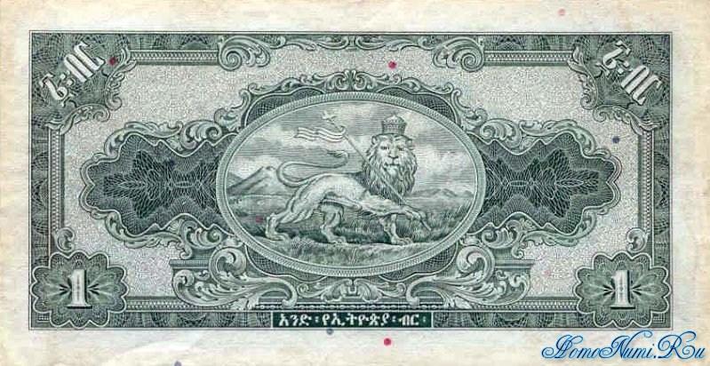 http://homonumi.ru/pic/n/Ethiopia/P-12a-b.jpg