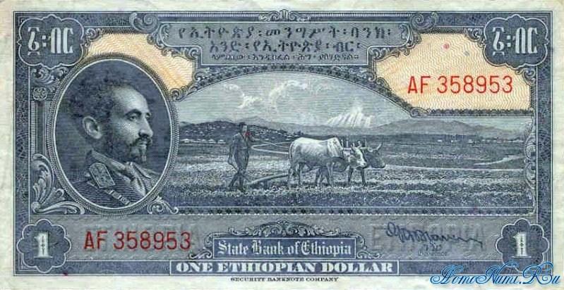 http://homonumi.ru/pic/n/Ethiopia/P-12a-f.jpg