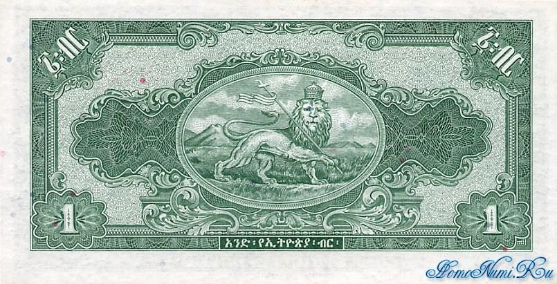 http://homonumi.ru/pic/n/Ethiopia/P-12b-b.jpg