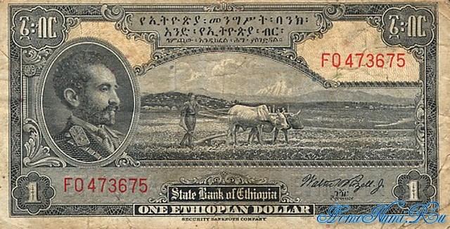 http://homonumi.ru/pic/n/Ethiopia/P-12c-f.jpg