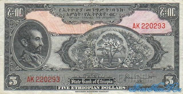 http://homonumi.ru/pic/n/Ethiopia/P-13b-f.jpg