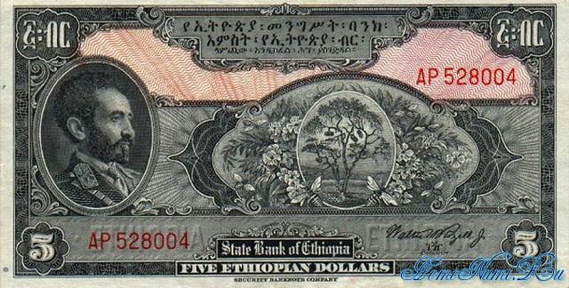 http://homonumi.ru/pic/n/Ethiopia/P-13c-f.jpg