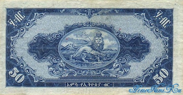 http://homonumi.ru/pic/n/Ethiopia/P-15c-b.jpg