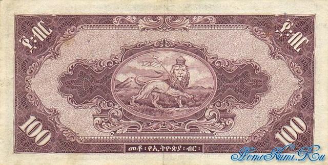 http://homonumi.ru/pic/n/Ethiopia/P-16a-b.jpg