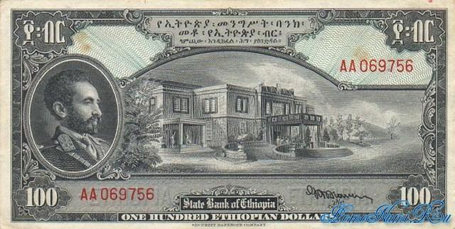 http://homonumi.ru/pic/n/Ethiopia/P-16a-f.jpg