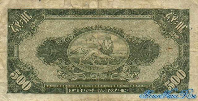 http://homonumi.ru/pic/n/Ethiopia/P-17a-b.jpg