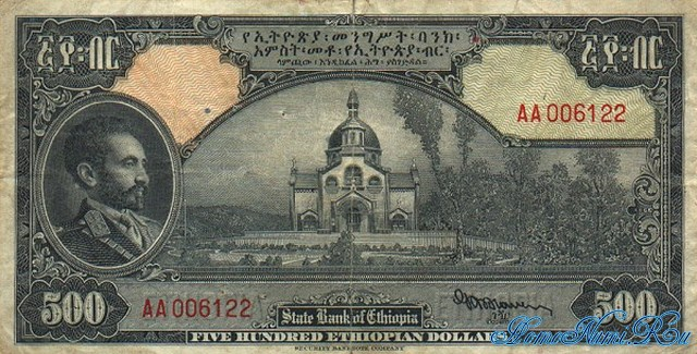 http://homonumi.ru/pic/n/Ethiopia/P-17a-f.jpg
