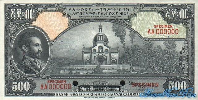 http://homonumi.ru/pic/n/Ethiopia/P-17as-f.jpg