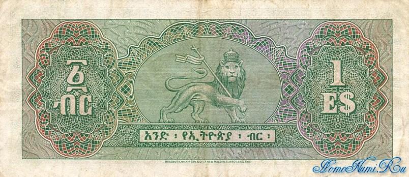 http://homonumi.ru/pic/n/Ethiopia/P-18a-b.jpg