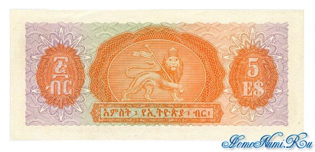 http://homonumi.ru/pic/n/Ethiopia/P-19a-b.jpg