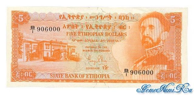 http://homonumi.ru/pic/n/Ethiopia/P-19a-f.jpg