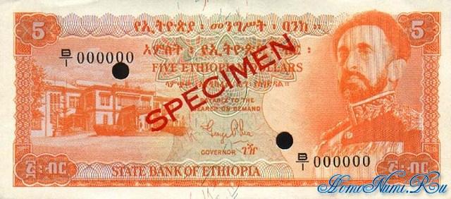http://homonumi.ru/pic/n/Ethiopia/P-19s-f.jpg
