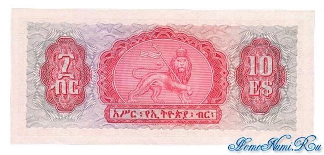 http://homonumi.ru/pic/n/Ethiopia/P-20-b.jpg
