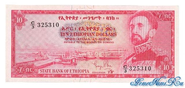 http://homonumi.ru/pic/n/Ethiopia/P-20-f.jpg