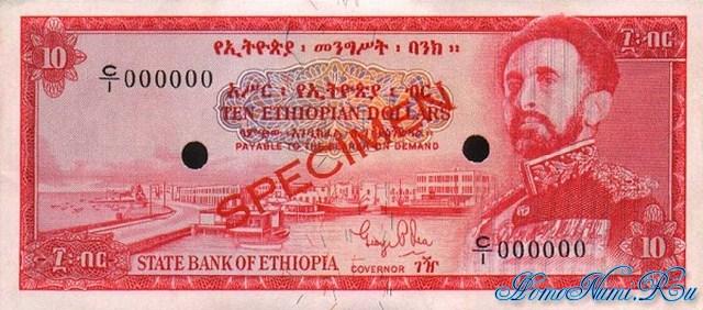 http://homonumi.ru/pic/n/Ethiopia/P-20s-f.jpg