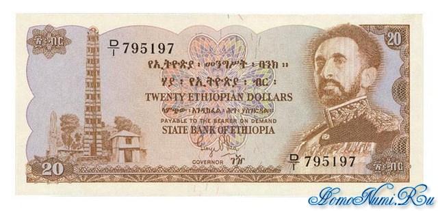http://homonumi.ru/pic/n/Ethiopia/P-21a-f.jpg