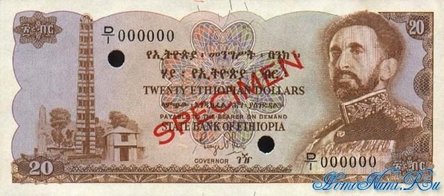 http://homonumi.ru/pic/n/Ethiopia/P-21s-f.jpg