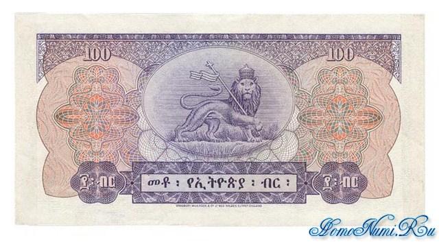 http://homonumi.ru/pic/n/Ethiopia/P-23a-b.jpg
