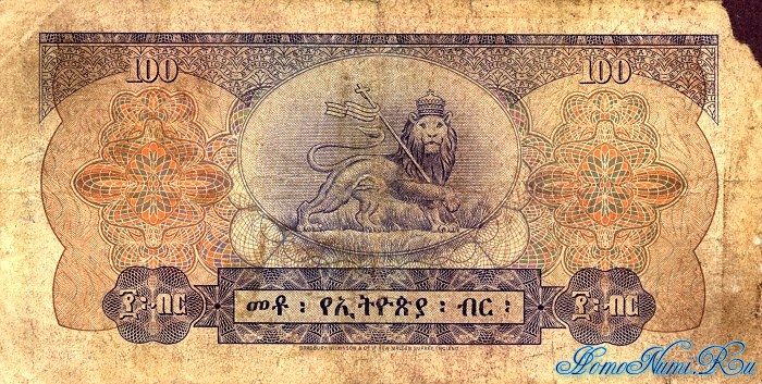 http://homonumi.ru/pic/n/Ethiopia/P-23b-b.jpg