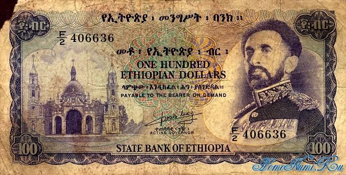 http://homonumi.ru/pic/n/Ethiopia/P-23b-f.jpg