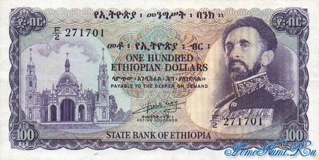 http://homonumi.ru/pic/n/Ethiopia/P-23ba-f.jpg