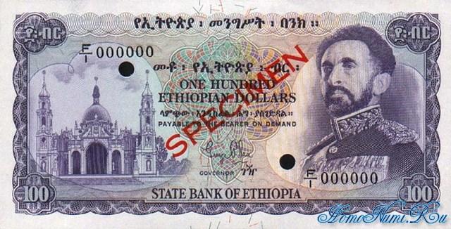 http://homonumi.ru/pic/n/Ethiopia/P-23s-f.jpg
