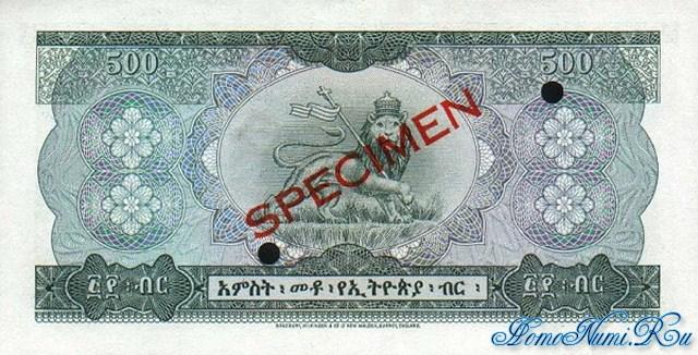 http://homonumi.ru/pic/n/Ethiopia/P-24s-b.jpg