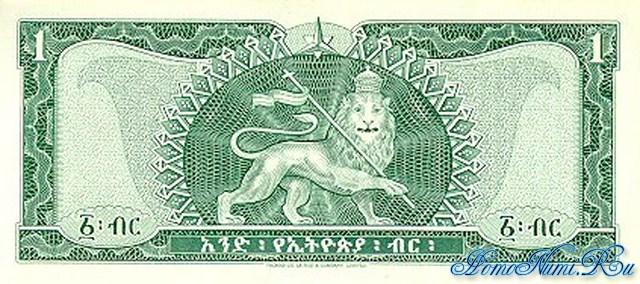 http://homonumi.ru/pic/n/Ethiopia/P-25-b.jpg