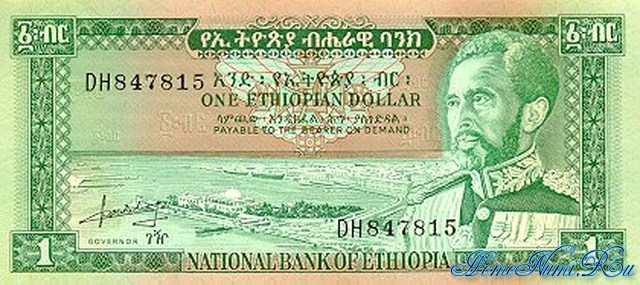 http://homonumi.ru/pic/n/Ethiopia/P-25-f.jpg